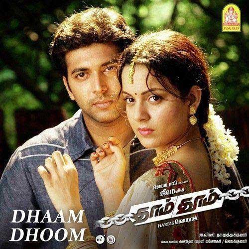 Dhaam Dhoom (2008) | Digital | FLAC Songs