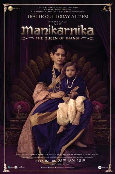 Manikarnika Poster: Kangana Ranaut as a fierce Rani Laxmibai ...
