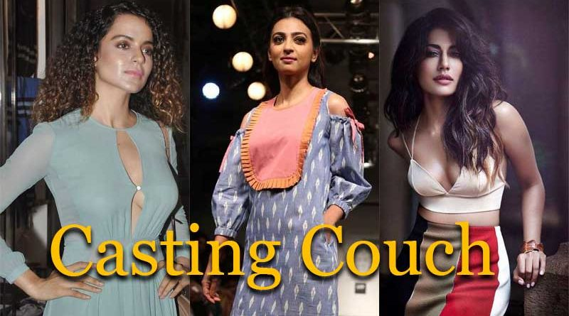 bollywood actresses who shared casting couch experience