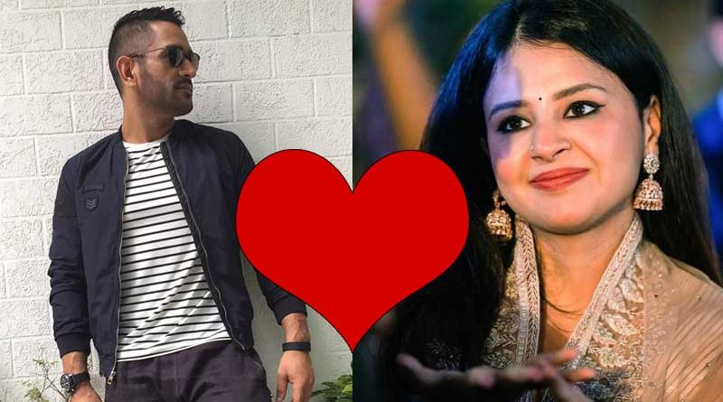ms dhoni and sakshi love story