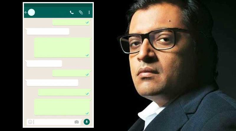 Arnab Goswami WhatsApp Leaked Chat Raises Security Concerns, Mentions Hritik Kangana