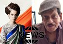 Newswrap, January 29-Sharman Joshi's Father Passes Away, Kangana Ranaut to play Indira Gandhi & More