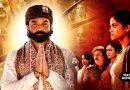 Ashram web series download all episodes