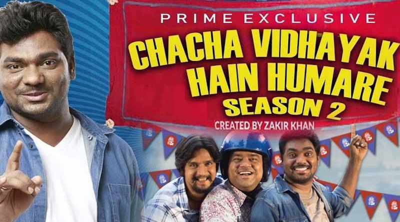 chacha-vidhayak-hai-hamare-season-2-