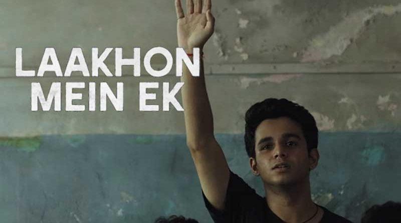 laakhon-mein-ek-season-1