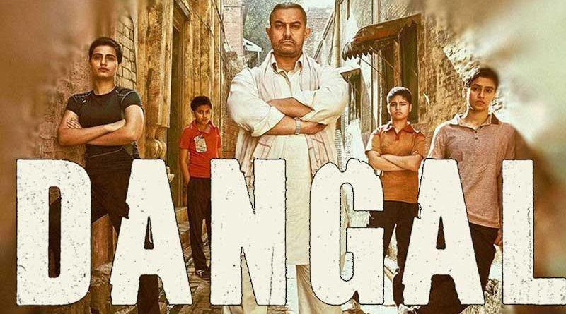 Dangal full movie hd download
