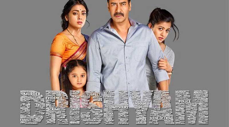 Drishyam hindi full movie download