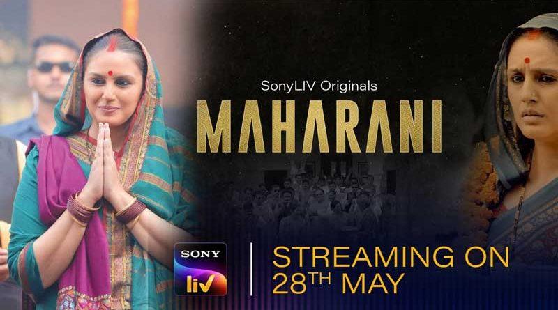 Maharani web series season 1