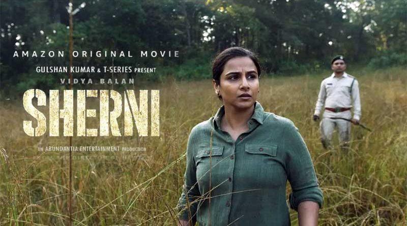Sherni full movie free download