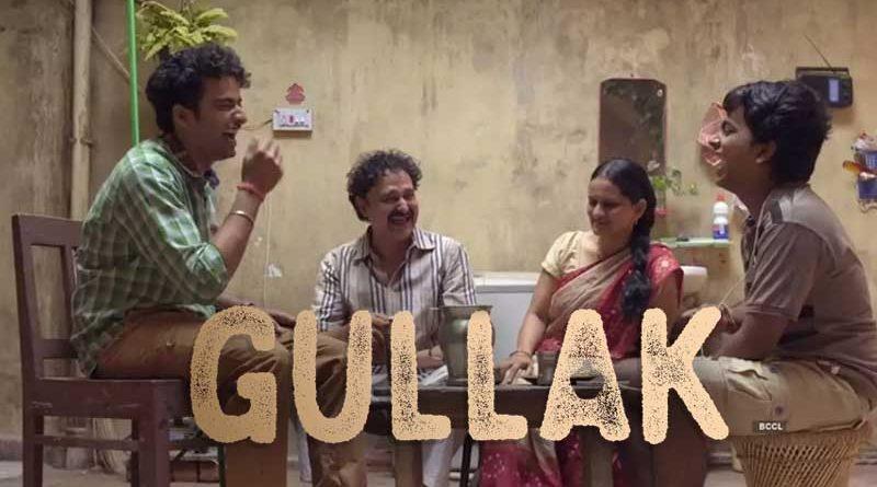 Gullak web series season 1