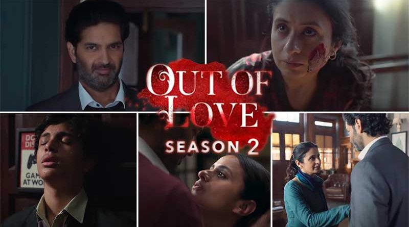 Out-of-love-season-2
