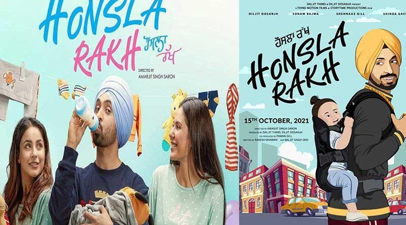 Honsla-Rakh-movie